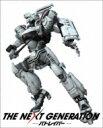 【送料無料】 THE NEXT GENERATION-パトレイバー / シリーズ全7章 DVD-BOX 【DVD】