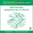 作曲家名: Ha行 - Beethoven ベートーヴェン / Sym, 9, : Porcelijn / Tasmanian So Prero E.campbell K.lewis B.martin 輸入盤 【CD】