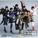 【送料無料】 超特急 / Dramatic Seven 【CD】