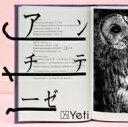 【送料無料】 Yeti / アンチテーゼ 【CD】