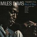 藝人名: M - Miles Davis マイルスデイビス / Kind Of Blue (2CD Legacy Edition)(紙ジャケット) 輸入盤 【CD】