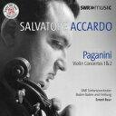 Paganini パガニーニ / ヴァイオリン協奏曲第1番、第2番、カプリース第24番、他 サルヴァトーレ・アッカルド、エルネスト・ブール & 南西ドイツ放送交響楽団、他 輸入盤 【CD】