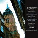 Vladimir Shafranov / Harry Allen / Dear Old Stockholm: 懐かしのストックホルム 【LP】