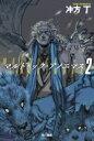 樂天商城 - マルドゥック・アノニマス 2 ハヤカワ文庫JA / 冲方丁 ウブカタトウ 【文庫】