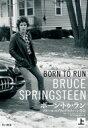 【送料無料】 ボーン・トゥ・ラン 上 -ブルース・スプリングスティーン自伝 / Bruce Springsteen ブルーススプリングスティーン 【本】