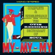 Otis Redding オーティスレディング / Complete & Unbelievable...The Otis Redding Dictionary Of Soul (7インチシングル付 / 2枚組 / 180グラム重量盤レコード) 【LP】