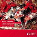 Composer: A Line - 【送料無料】 Honegger オネゲル / 交響曲第3番『典礼風』、第5番『3つのレ』、ラグビー マリオ・ヴェンツァーゴ & ベルン交響楽団 輸入盤 【CD】