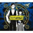 【送料無料】 てにをは / 女学生探偵物語 【CD】