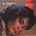 Paul Desmond ポールデスモンド / Desmond Blue 【LP】