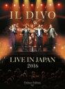 【送料無料】 Il Divo イルディーボ / ライヴ・アット武道館2016 (2CD+DVD)(+