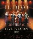 【送料無料】 Il Divo イルディーボ / ライヴ・アット武道館2016 【BLU-RAY DISC】