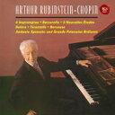 作曲家名: Sa行 - Chopin ショパン / 幻想即興曲〜即興曲全曲、舟歌、子守歌、他 アルトゥール・ルービンシュタイン 【BLU-SPEC CD 2】