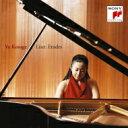 Composer: Ra Line - Liszt リスト / 超絶技巧練習曲集 小菅 優 【BLU-SPEC CD 2】
