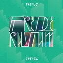【送料無料】 フレデリック / フレデリズム 【初回限定盤】(CD+DVD) 【CD】
