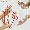 遊助 (上地雄輔) カミジユウスケ / 凛 【初回生産限定盤A】 【CD Maxi】