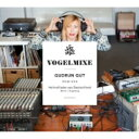 艺人名: G - 【送料無料】 Gudrun Gut / Vogelmixe Remixes & Originals 輸入盤 【CD】