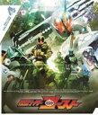 【送料無料】 仮面ライダー / 仮面ライダーゴースト Blu-ray COLLECTION 4 【BLU-RAY DISC】