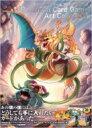 【送料無料】 ポケモンカードゲーム アートコレクション / (株)ポケモン 【本】