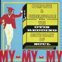 Artist Name: O - Otis Redding オーティスレディング / Complete & Unbelievable...the Otis Redding Dictionary Of Soul: ソウル辞典 デラックス エディション (2CD) 【CD】