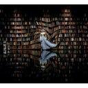 【送料無料】 松任谷由実 マツトウヤユミ / 宇宙図書館 【初回限定盤】(CD+DVD) 【CD】