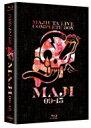 【送料無料】 ゴッドタン / 【HMV・Loppi限定】ゴッドタン ブルーレイ マジ歌ライブ コンプリート BOX MAJI 09-15 【BLU-RAY DISC】