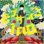 【送料無料】 モブサイコ100 / モブサイコ100 Original Soundtrack 【CD】