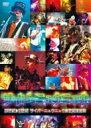 サイバーニュウニュウ / 20世紀→21世紀 サイバーニュウニュウ新世紀復活祭 【DVD】