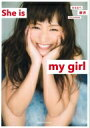 わたなべ麻衣STYLEBOOK She is my girl / 渡部麻衣 【単行本】