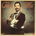 Chick Corea チックコリア / My Spanish Heart 【SHM-CD】