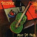 艺人名: I - 【送料無料】 Irio De Paula / Sozinho 輸入盤 【CD】