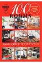 InRed特別編集 100ROOMS e-MOOK 【ムック】