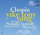 【送料無料】 Chopin ショパン / 英雄ポロネーズ、ワルツ第1番、ピアノ・ソナタ第2番、他 イーケ・トニー・ヤン(2015年第17回ショパン国際ピアノ・コ...