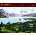 作曲家名: Ka行 - 【送料無料】 ゴルトマルク(1830-1915) / Piano Trio, 1, Suite, 2, : Irnberger(Vn) Kanka(Vc) P.kaspar(P) 輸入盤 【SACD】