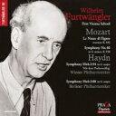 【送料無料】 Haydn ハイドン / モーツァルト: 交響曲第40番、『フィガロの結婚』序曲、ハイドン: 『驚愕』、他 フルトヴェングラー & ウィーン・フィル、ベルリン・フィル 輸入盤 【SACD】