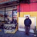 Vinnie Paz / Cornerstone Of The Corner Store 輸入盤 【CD】