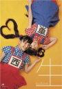 【送料無料】 生ハムと焼うどん写真集 Photograph collection and DVD vol.1 / 生ハムと焼うどん 【本】