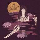 【送料無料】 Alcest / KODAMA -木霊- (直輸入盤帯ライナー付国内仕様) 輸入盤 【CD】