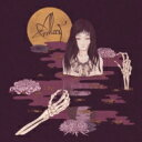 Artist Name: A - 【送料無料】 Alcest / KODAMA -木霊- (直輸入盤帯ライナー付国内仕様) 輸入盤 【CD】
