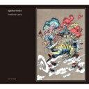 Artist Name: U - 【送料無料】 Uyama Hiroto ウヤマヒロト / Freeform Jazz 【CD】