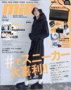 mini (ミニ) 2016年 11月号 / mini編集部 【雑誌】