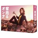 【送料無料】 家売るオンナ Blu-ray BOX 【BLU-RAY DISC】