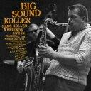 Artist Name: H - Hans Koller / Big Sound Koller 輸入盤 【CD】