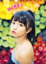 【送料無料】 星名美怜1st写真集「MIREITOPIA」 / 星名美怜 【単行本】