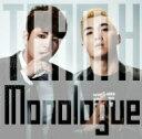 【送料無料】 TEAM H / Monologue 【初回限定盤】(CD+DVD) 【CD】