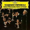 Tchaikovsky チャイコフスキー / 交響曲第5番 ヘルベルト・フォン・カラヤン & ベルリン・フィル(1975) 【LP】
