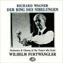 【送料無料】 Wagner ワーグナー / 『ニーベルングの指環』全曲 ヴィルヘルム・フルトヴェングラー & ミラノ・スカラ座(1950 モノラル)(13SACD) 輸入盤 【SACD】