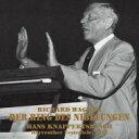 【送料無料】 Wagner ワーグナー / 『ニーベルングの指環』全曲 ハンス・クナッパーツブッシュ & バイロイト(1957 モノラル)(13SACD) 輸入盤 【SACD】