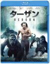 【初回仕様】ターザン:REBORN ブルーレイ&DVDセット(2枚組 / デジタルコピー付) 【BLU-RAY DISC】