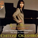 Composer: Wa Line - 【送料無料】 Wagner ワーグナー / Piano Transcribed Musci: Chitose Okashiro 岡城千歳 輸入盤 【CD】