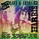 Life & Songs Of Emmylou Harris: An All-star Concert Celebration 【BLU-RAY DISC】